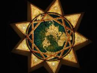 The secret of our century, Baha'i religion